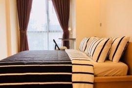 1 Bedroom Condo for Sale or Rent in Via Botani, Khlong Tan Nuea, Bangkok near BTS Phrom Phong