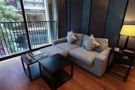1 Bedroom Serviced Apartment for rent in Arcadia Suites Bangkok, Pathum Wan, Bangkok near BTS Ploen Chit