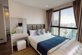 1 Bedroom Condo for rent in IDEO Q Siam – Ratchathewi, Thanon Phaya Thai, Bangkok near BTS Ratchathewi