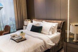 2 Bedroom Condo for sale in Nivati Thonglor 23, Khlong Tan Nuea, Bangkok