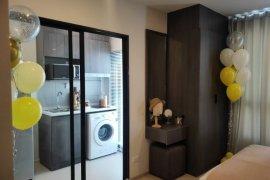 1 Bedroom Condo for sale in Elio Del Nest, Bang Na, Bangkok near BTS Udom Suk
