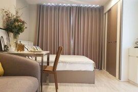 1 Bedroom Condo for sale in Ideo Mobi Bangsue Grand Interchange, Bang Sue, Bangkok near MRT Tao Poon
