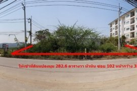 Land for rent in Nong Kae, Prachuap Khiri Khan
