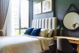 1 Bedroom Condo for sale in Mori HAUS, Phra Khanong Nuea, Bangkok
