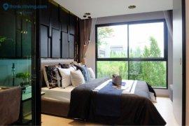 1 Bedroom Condo for sale in Rise Rama 9, Bang Kapi, Bangkok near MRT Pradit Manutham