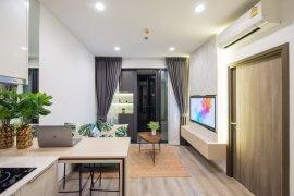 1 Bedroom Condo for rent in Ideo Mobi Asoke, Bang Kapi, Bangkok near MRT Phetchaburi