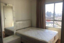 1 Bedroom Condo for sale in Lumpini Center Ladprao 111, Khlong Chan, Bangkok near MRT Bang Kapi