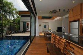 2 Bedroom Villa for sale in Nai Harn Baan-Bua II, Rawai, Phuket