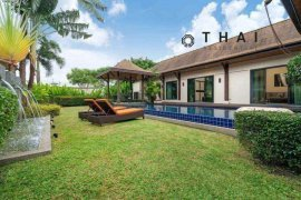 Villa for sale in Rawai, Phuket