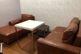 1 Bedroom Condo for rent in Khlong Toei, Bangkok