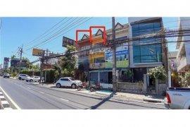 House for sale in Mueang Phuket, Phuket
