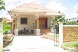 House for sale in Buriram