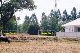 Land for sale in Buriram
