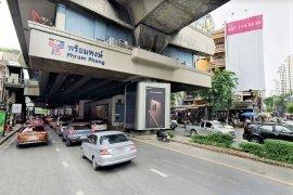 3 Bedroom Townhouse for sale in Khlong Tan, Bangkok near BTS Phrom Phong