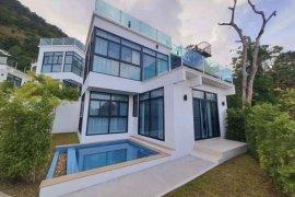 2 Bedroom Condo for rent in Kamala, Phuket