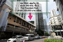 Commercial for rent in Khlong Toei, Bangkok near MRT Queen Sirikit National Convention Centre