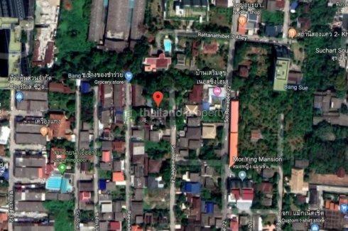 Land for sale in Talat Khwan, Nonthaburi