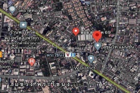 Land for sale in Phra Khanong Nuea, Bangkok
