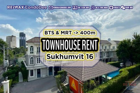 3 Bedroom Townhouse for rent in Inhome Luxury Residences, Khlong Toei, Bangkok near MRT Queen Sirikit National Convention Centre