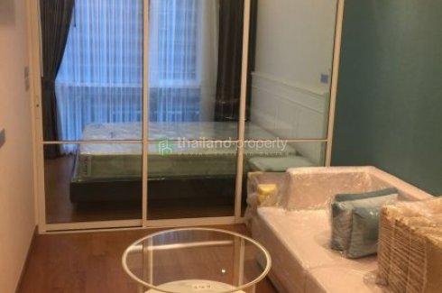 1 bedroom condo for sale in Inter Lux Premier Sukhumvit 13 near BTS Nana