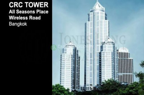 Office for rent near BTS Ploen Chit
