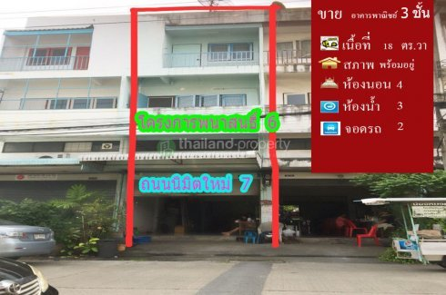 4 Bedroom Commercial for sale in Sai Kong Din, Bangkok near MRT Suwinthawong