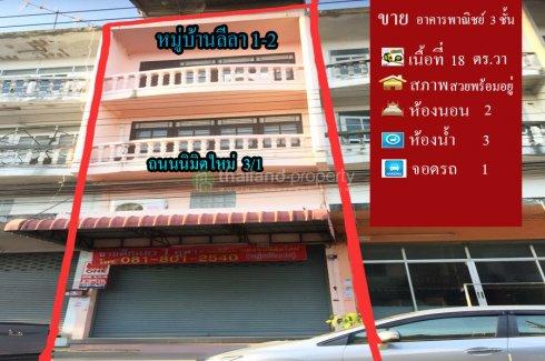 2 Bedroom Shophouse for sale in Sai Kong Din, Bangkok near MRT Suwinthawong